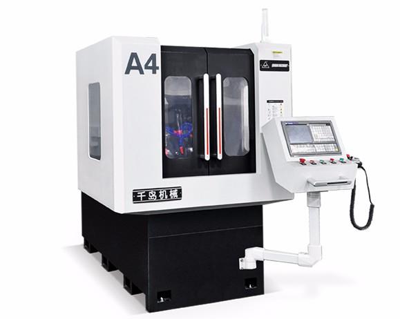 千岛供应A4四轴CNC工具磨床