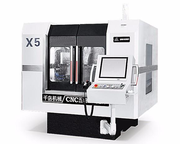千岛供应X5五轴数控工具磨床  五轴联动数控控制配置自主研发磨削软件