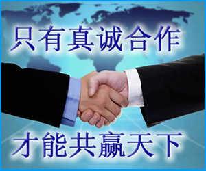 青岛飓风物流公司