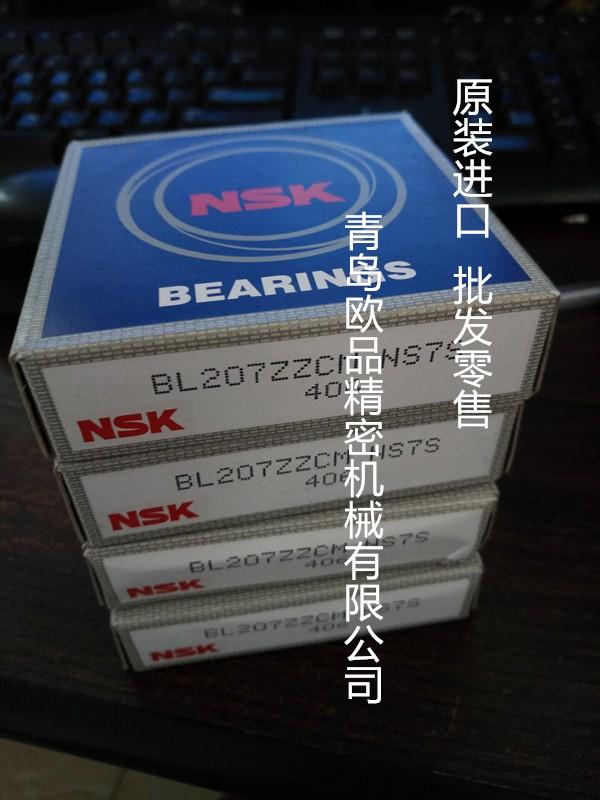 NSK轴承BL206,BL207,BL208