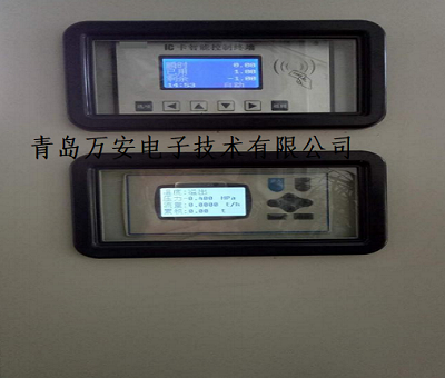 哪有蒸汽IC卡预付费系统,IC卡刷卡充值系统