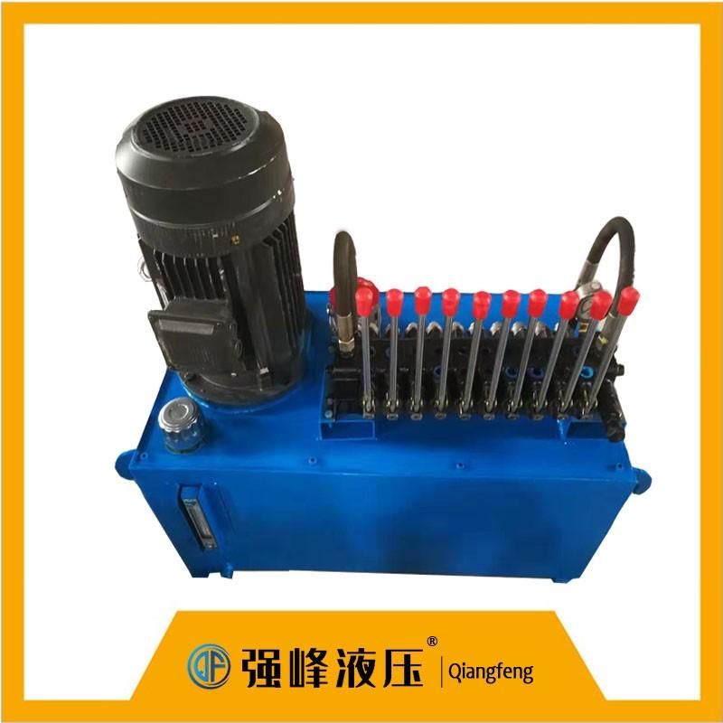 十路压站多路液压站 强峰液压系统电动手动全自动规格全