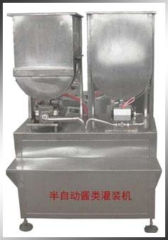 高质量的众扬机械鱼调料包装机,最新报价