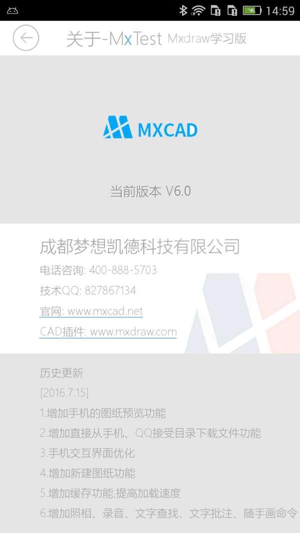 新疆维吾尔自治区梦想凯德科专业直销CAD网页、cad画图、cad看图
