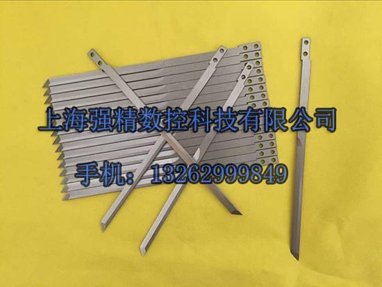 厂家直销PROCUTCV高层裁床刀片PROCUT全自动数控裁床刀具