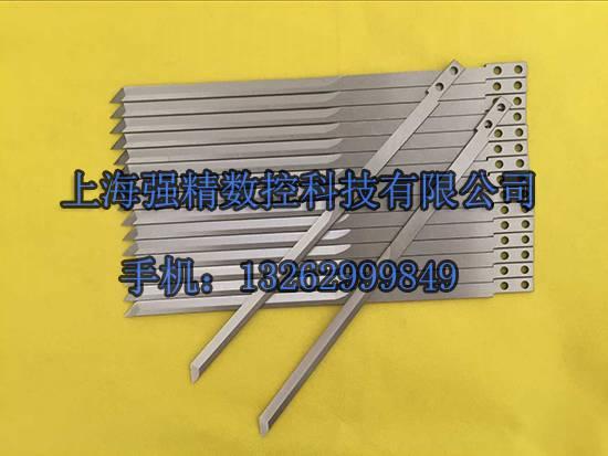 拓卡奔马自动裁剪机磨刀砂轮大量现货105935topcutbullmer刀片