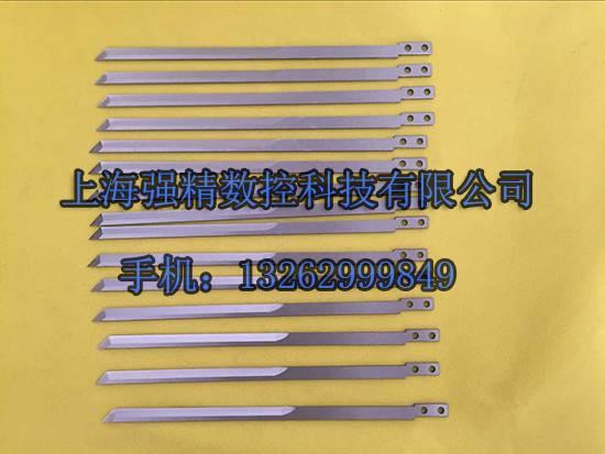 KE379进口材质现货供应223*8*2.5拓卡奔马服装自动裁床裁刀