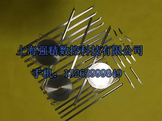 力克CAD裁刀801220型号力克自动裁床刀片
