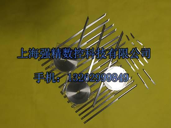 VT7000刀片、VT2500力克电脑裁床裁刀切割机刀片