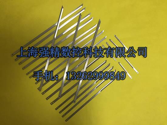 0801269力克MP9服装裁床裁剪机裁刀刀片
