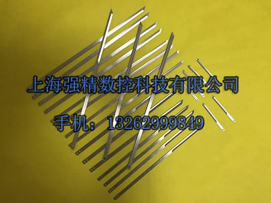 801222力克VT7000服装裁床裁剪机裁刀刀片