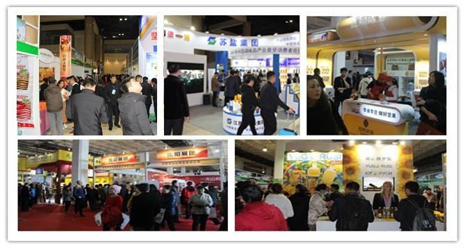 2019北京有机食品展/北京天然食品展/北京生态食品展