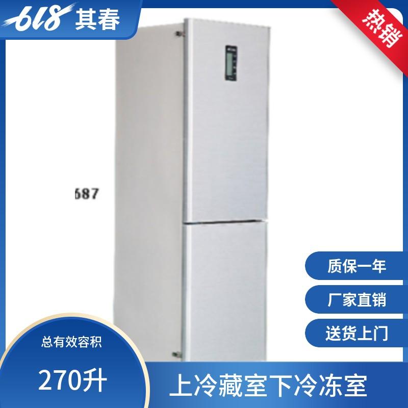 其春270升双温上冷藏下冷冻实验室化学防爆冰箱