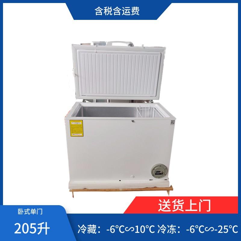 其春防爆冰箱卧式BL-W205化学化工防爆冰柜205L