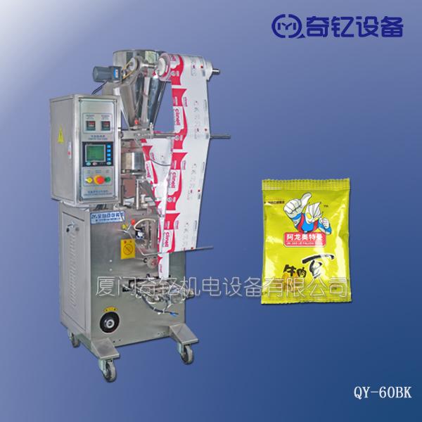 酵素包装机颗粒包装机