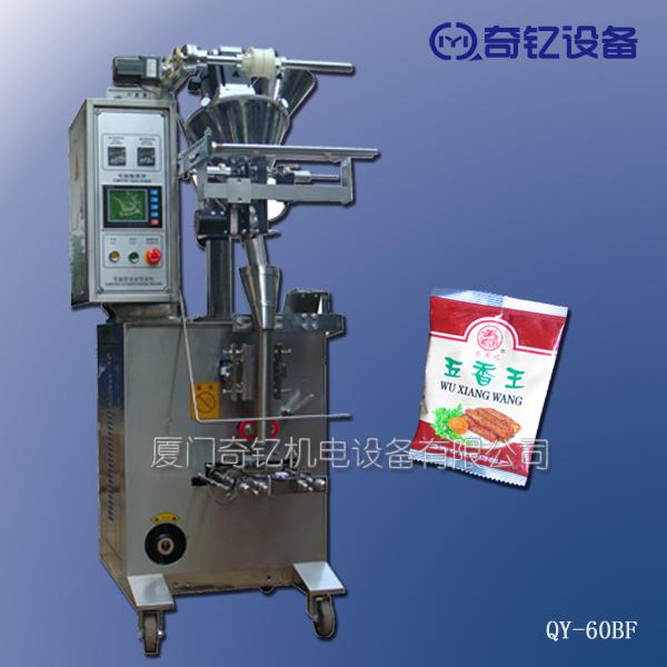 酵素包装机粉末包装机