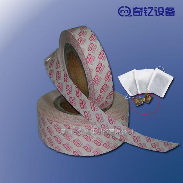 热封型标签纸袋泡茶标签纸