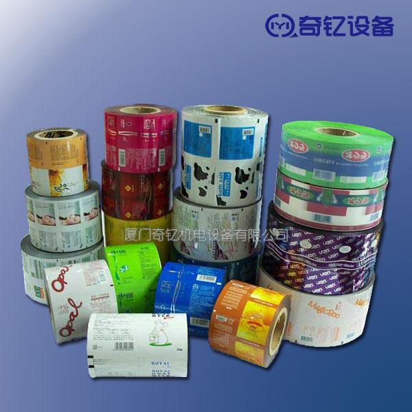 食品包装卷膜彩色复合外包装膜