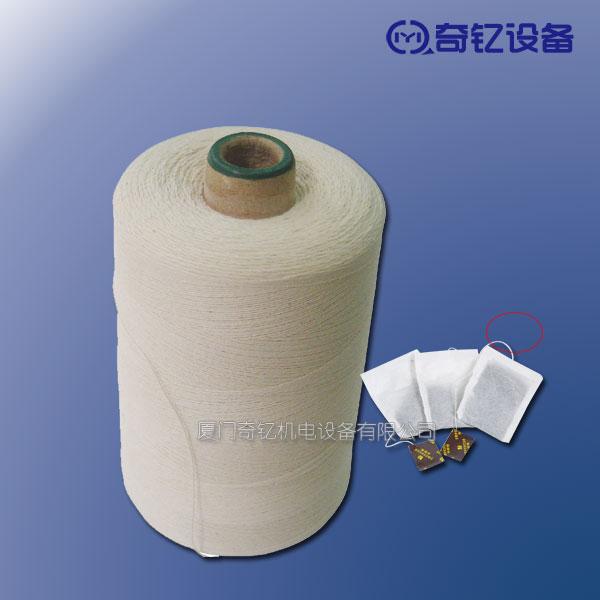 绵线茶叶包装专用棉线袋泡茶棉线