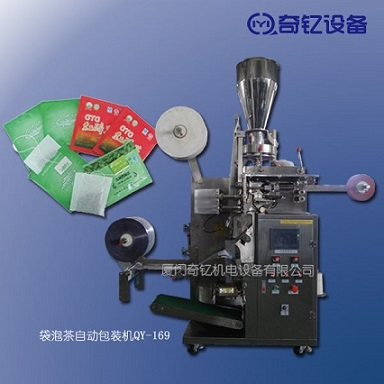 云县内外袋袋泡茶包装机袋泡茶包装机茶叶包装机