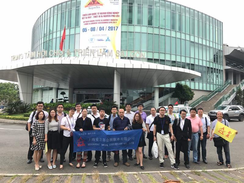 2018年越南纺织展