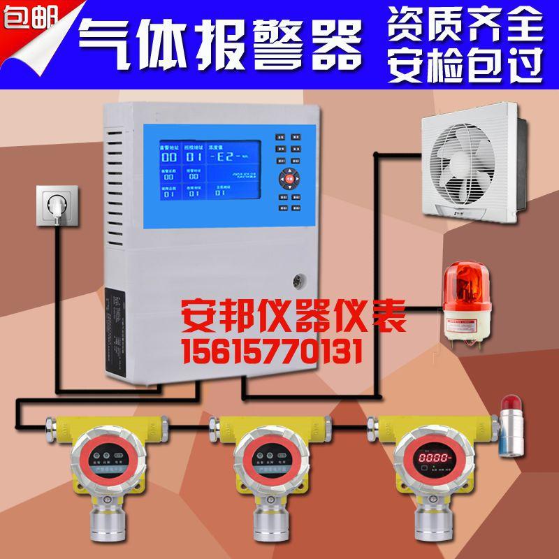 2甲烷泄漏报警器