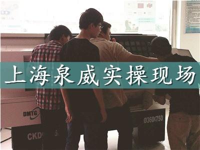 初学者如何学习数控车床编程上海青浦网课培训