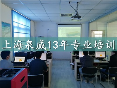 上海青浦数控车床编程培训学校十四年培训经验