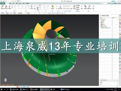 上海青浦ug编程技术培训学校十四年培训经验