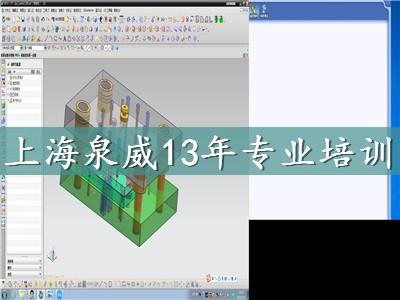 青浦ug软件设计培训学校上海各区均有校区