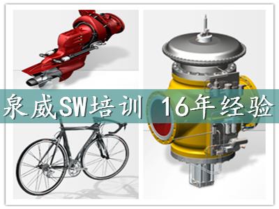 青浦solidworks设计培训学校上海各区均有校区