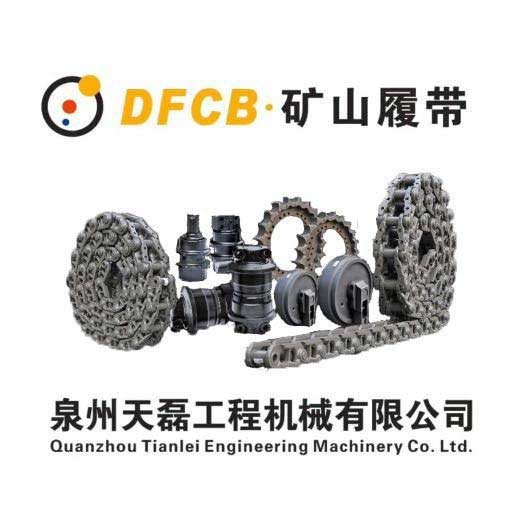 泉州天磊工程机械有限公司