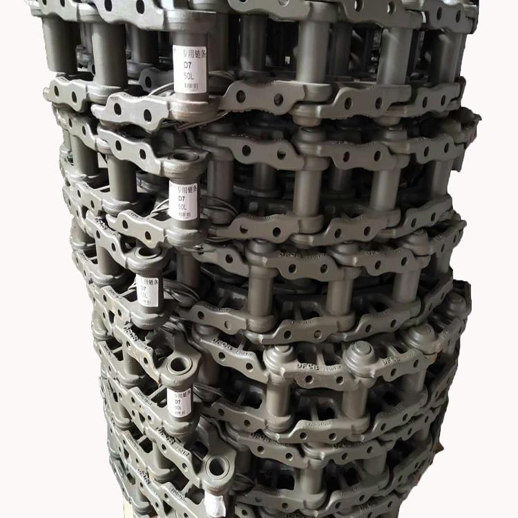 挖掘机械链条厂家EX650 ZAX650EX550链条履带链轨