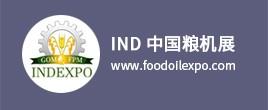 2021第十二届IND中国国际粮油装备及储藏物流技术展览会