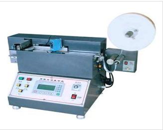 SGS-2050微电脑自动商标裁切机