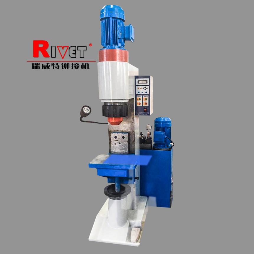 武汉瑞威特液压径向铆接机、旋铆机、压铆机JM16