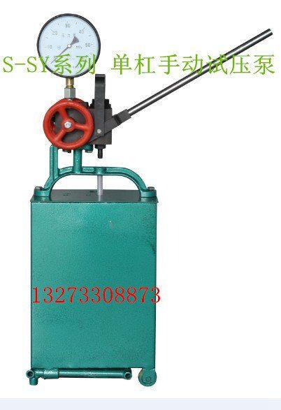 手动试压泵的新技能厂家直销