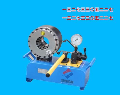 大口径胶管扣压机的使用操作