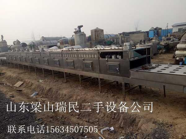 热销九成新诸城PT-100微波干燥机