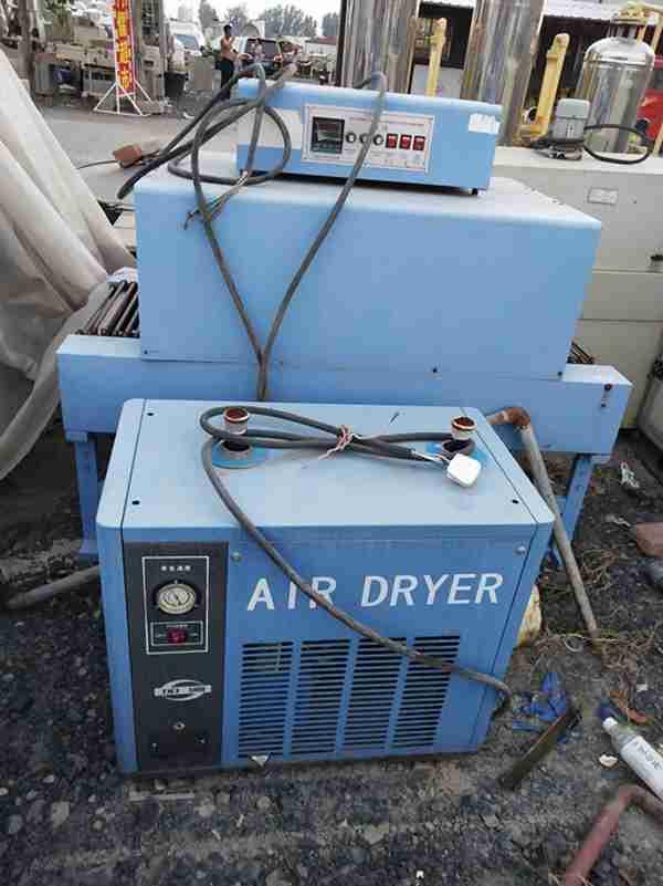 九成新全自动热收缩包装机 热收缩膜包装机