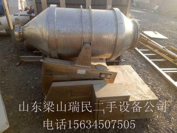 九成新EYH-300EYH型二维运动混合机