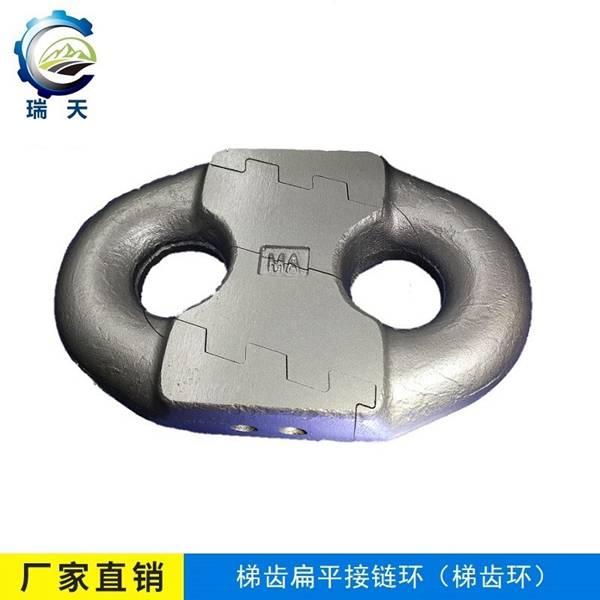 扁平接链环-梯齿环-矿业输送设备