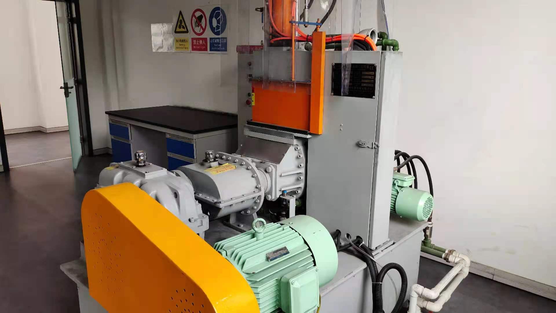 瑞兴1.5升实验型密炼机