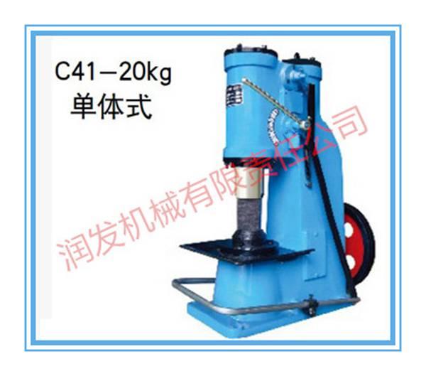 C41-20kg单体式空气锤打铁空气锤