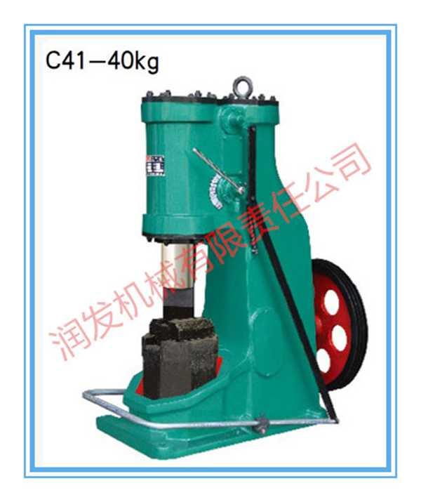 山东润发C41-40KG空气锤打铁空气锤