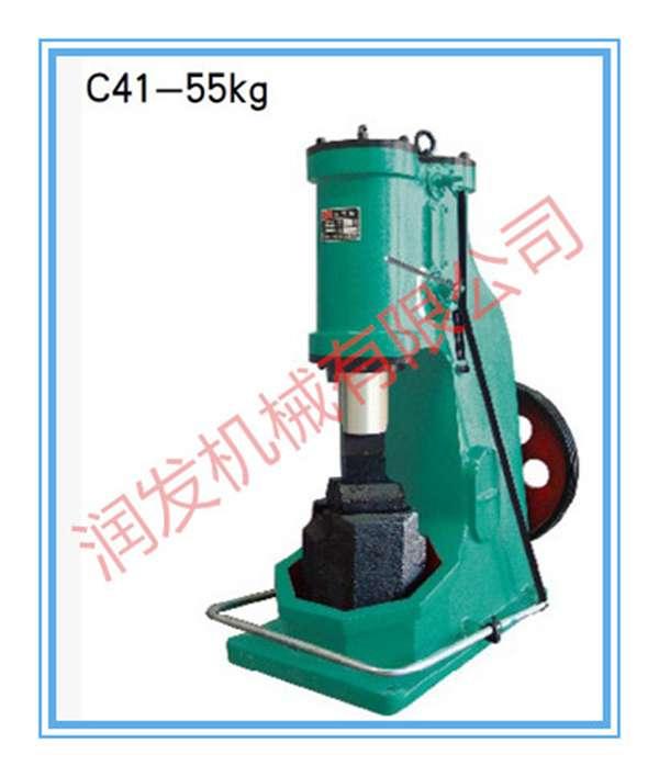 山东润发C41-55KG空气锤打铁空气锤(图)