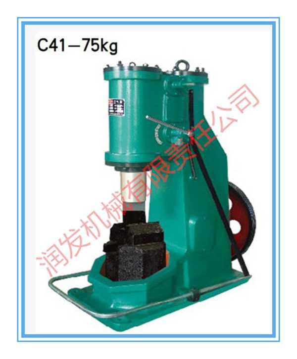 山东润发C41-75kg空气锤打铁空气锤(图)