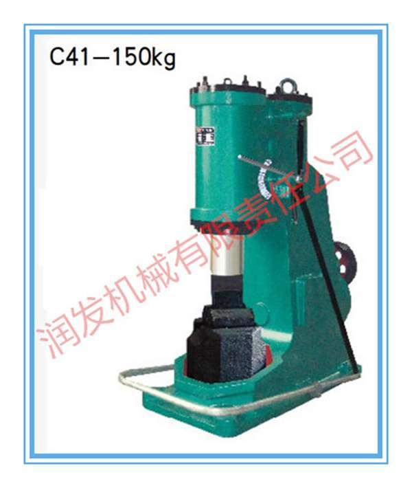 山东润发C41-150kg空气锤打铁空气锤