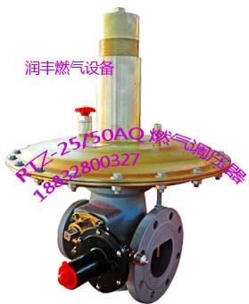 燃气调压器的呼吸孔直径为0.8mm,仅能穿过最小号的锈花针,孔径为什么如此之小?