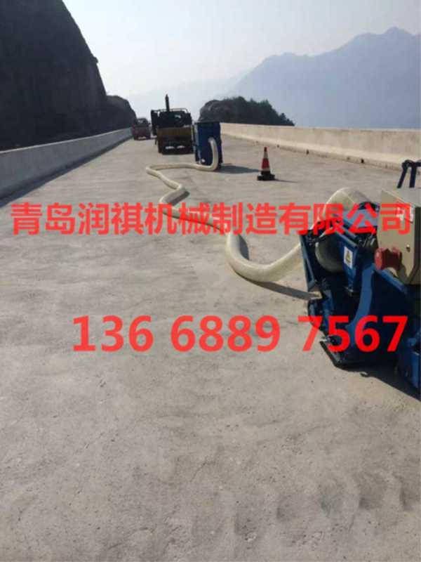青岛润祺厂家供应聚氨酯砂浆地坪抛丸机环氧地坪清理机